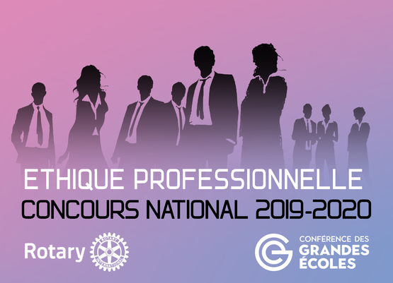 concours-rotary-2020